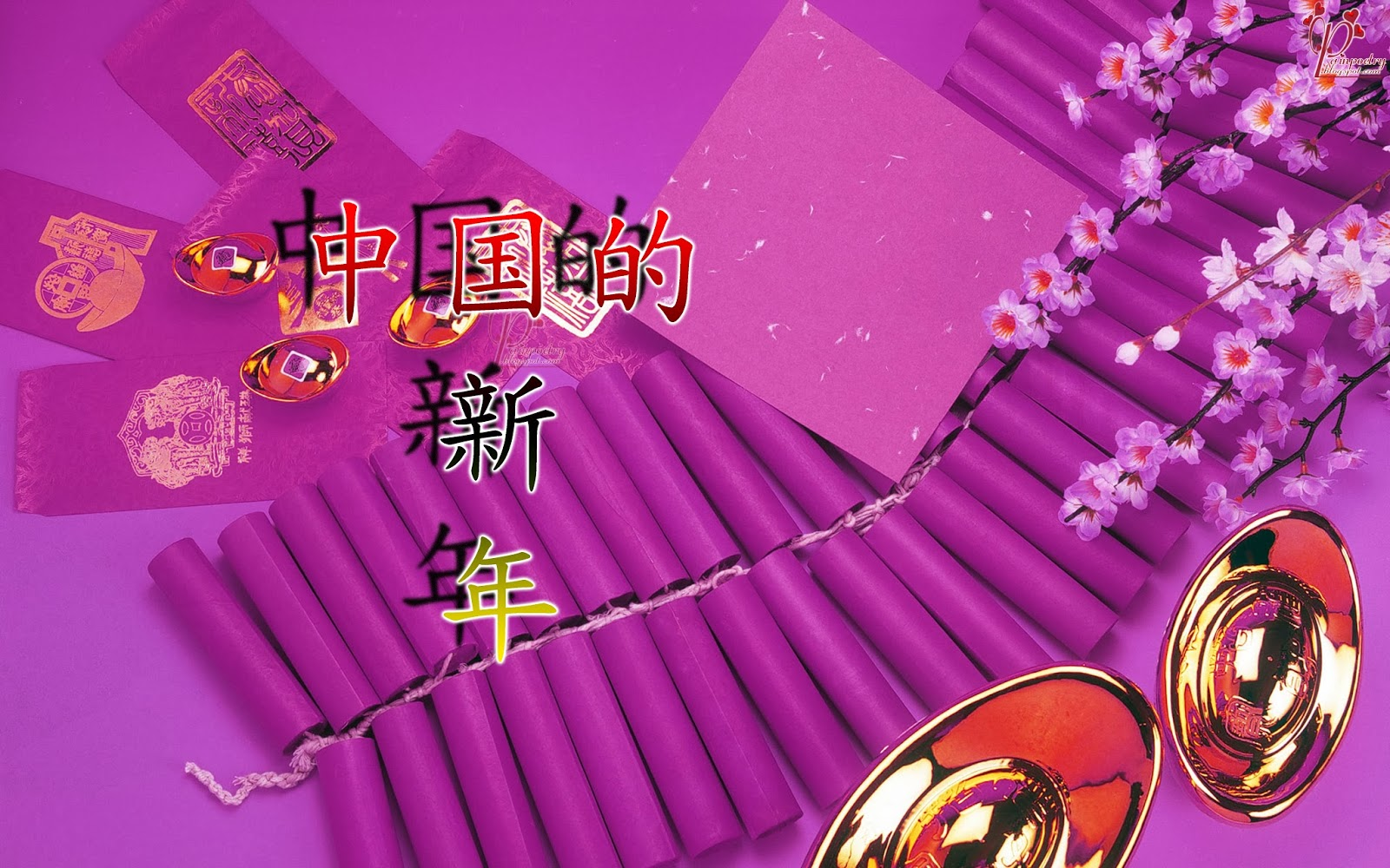 Happy- Chinese-New-Year-For Desktop-Image-HD