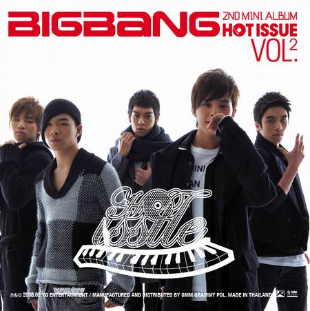 Big-Bang-Baby-Baby-Last-Farewell-lyrics