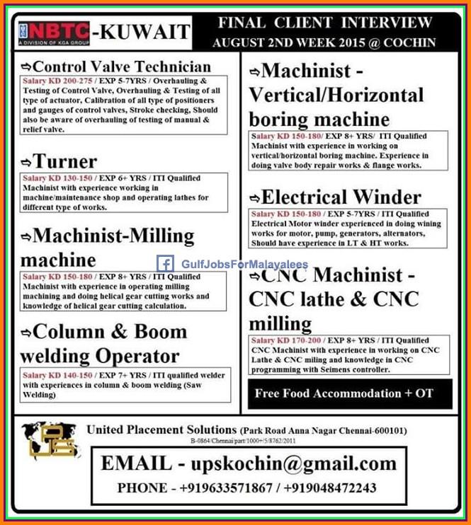 NBTC Kuwait job vacancies Gulf Jobs for Malayalees – Salary for Cnc Machinist