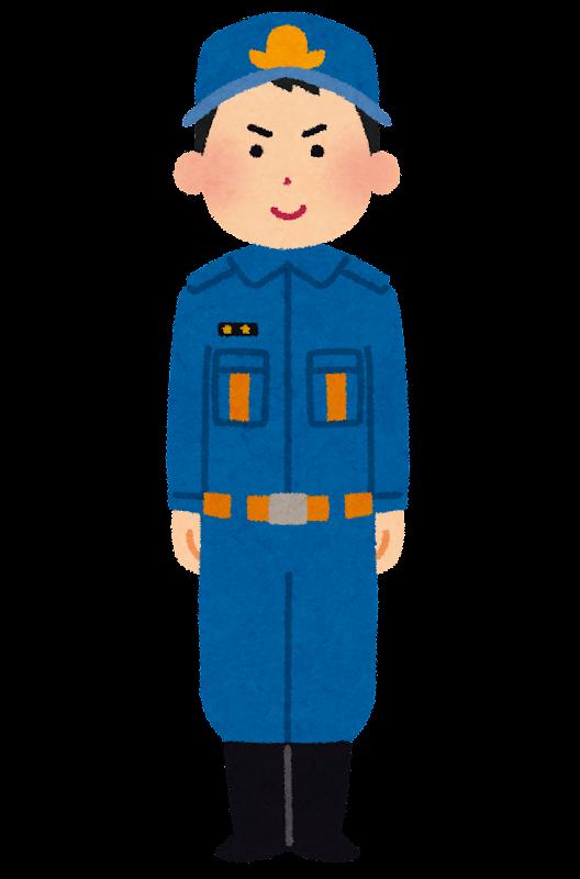 消防団員のイラスト | かわいい ... : 年賀状 2015 テンプレート 無料 : 年賀状