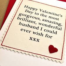 Happy-Valentines-Day-2016-Images-for-Husband