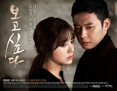 SINOPSIS I Miss You/ Missing You Episode 1-24 Terakhir