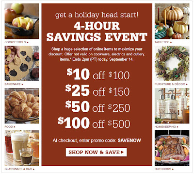 Click to view this Sept. 14, 2011 Williams-Sonoma email full-sized