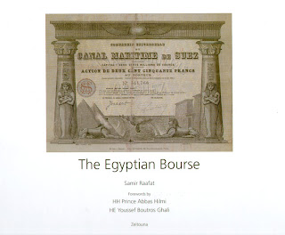 front cover of book The Egyptian Bourse depicting share of Canal Maritime de Suez