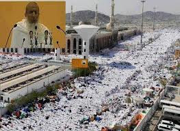 Hajj Pictures Download Full HD Wallpapers 25 October,2012
