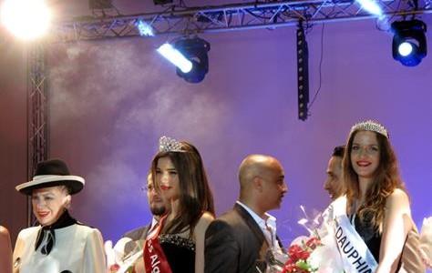 Miss Algeria 2013 Rym Amari