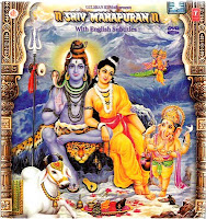 Watch Shiv Mahapuran - All Episodes