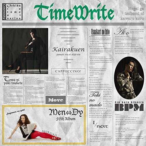 [Album] Men-Dy – TimeWrite (2015.11.20/MP3/RAR)