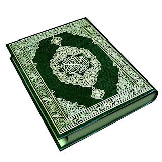 Quran Arabi