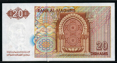 Morocco money 20 Dirhams
