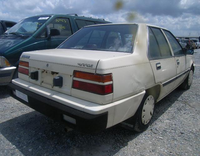 Automotive database mitsubishi mirage second generation fandeluxe Images