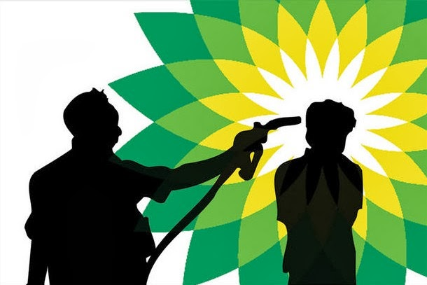 BP - British Petroleum.