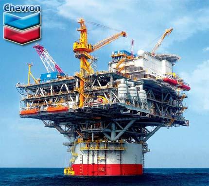 Job Vacancy PT Chevron Pacific Indonesia