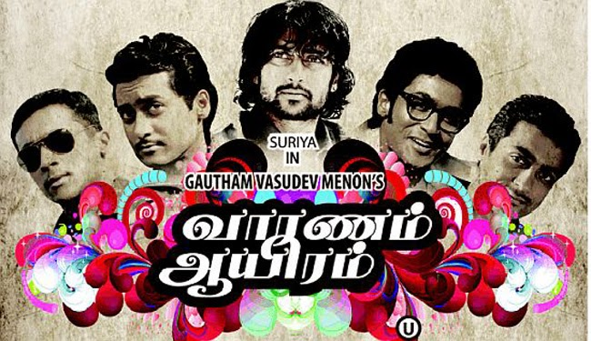 vaaranam aayiram bluray video songs 1080p