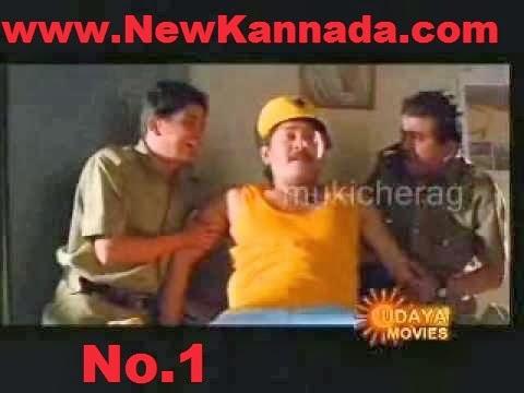 No.1 (1999) Kannada Mp3 Songs Download