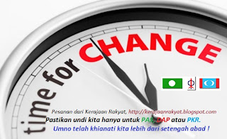 Pilihan raya umum ke-13: Parlimen akan bubar hari ini
