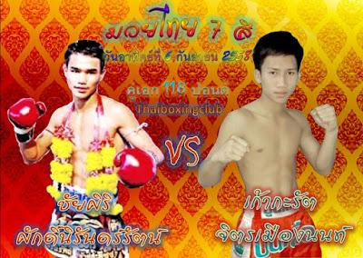 วิจารณ์มวยไทย ศึกมวยไทย 7 สี วันอาทิตย์ที่ 6 กันยายน 2558