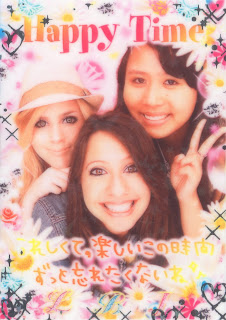 new york purikura