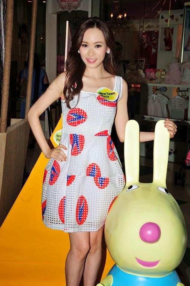 Shirley yeung gif photo 46