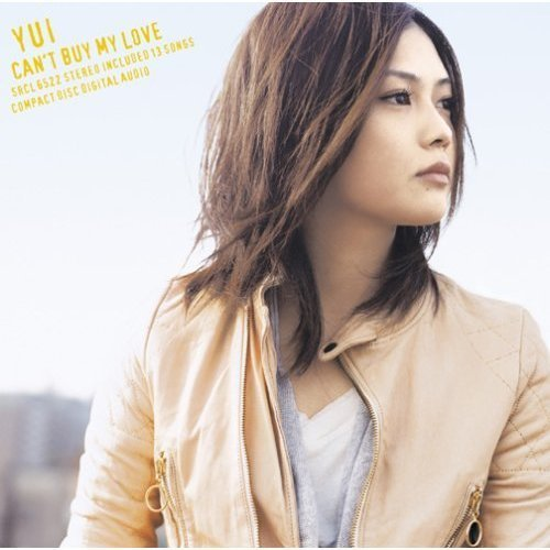 The Great Place    Gallery Of Anime  Lyrics   Yui