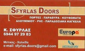 SFYRLAS DOORS