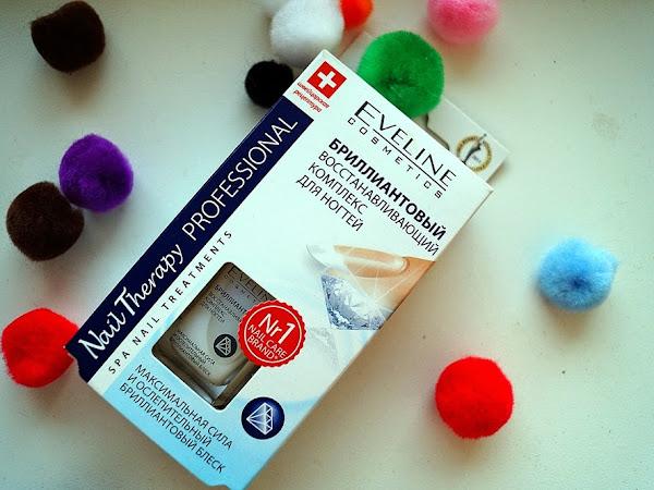 Atsauksme : EVELINE Cosmetics nagu kopšanas līdzeklis ar dimanta putekļiem