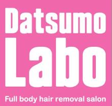 Datsumo Labo