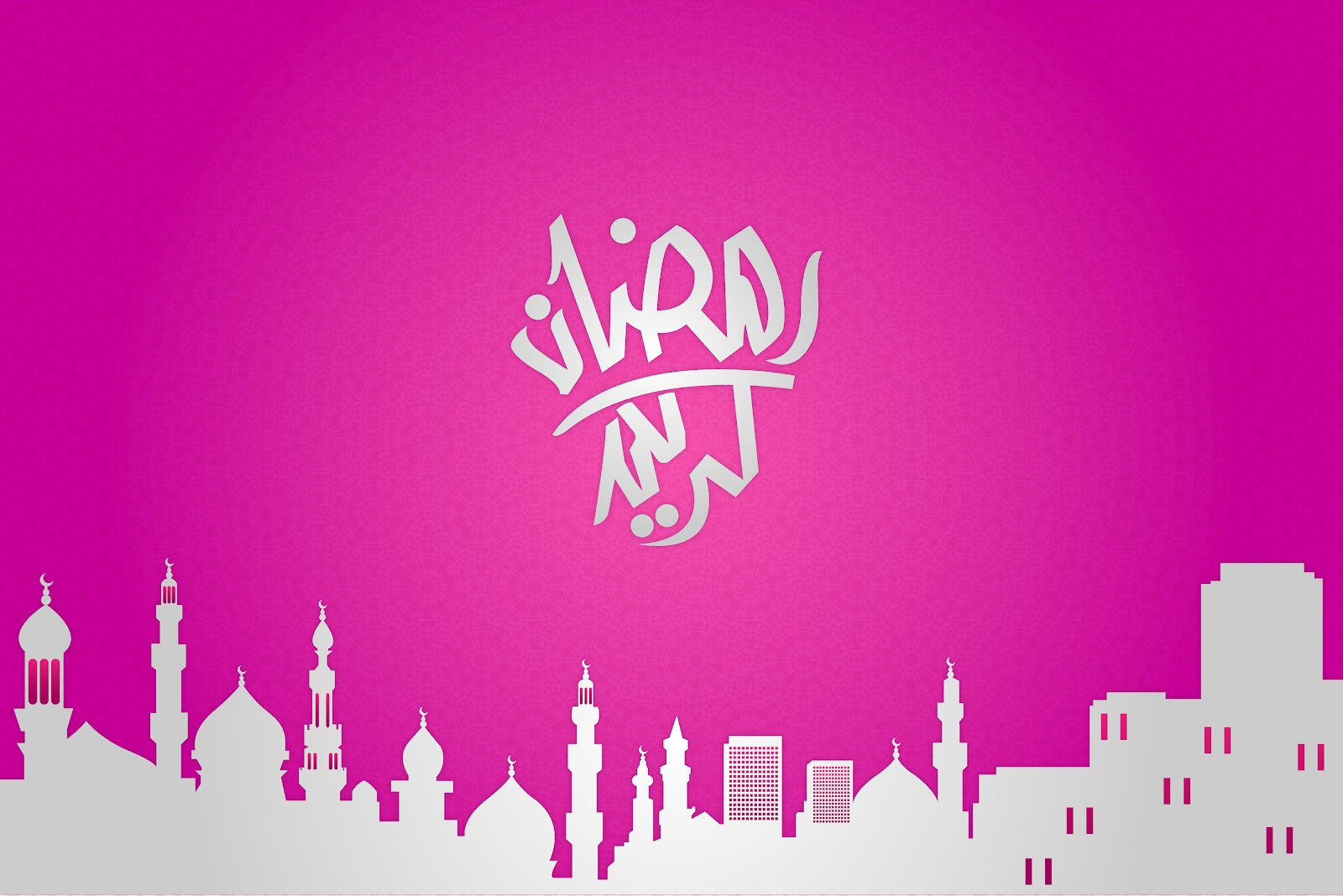 Ramadhan+Wallpaper.jpg