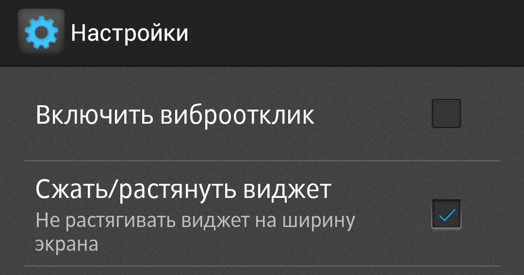 Приложения в Google Play – Microsoft Outlook