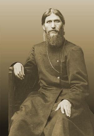 2023/01 Corazón de Bruja Enero 2023 Rasputin21fd7