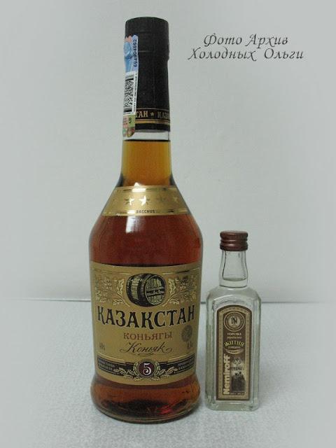 Большое и маленькое  Бутылка