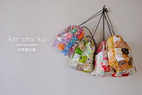 "1/4"" studio: Kin-Cha-Ku Sewing Pattern"