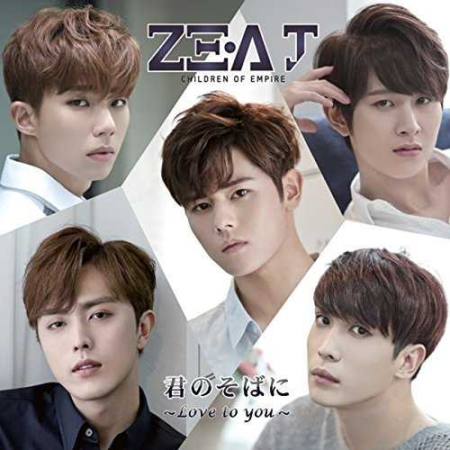 [Single] ZE:A J – 君のそばに~Love to you~ (2015.09.02/MP3/RAR)