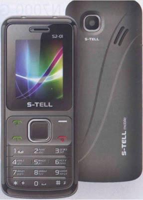 S-TELL S2-01