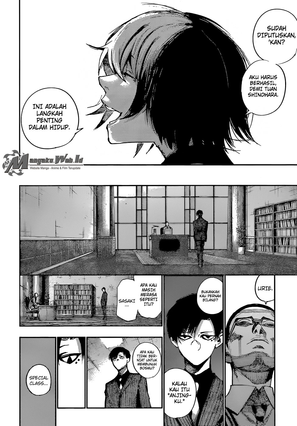 Tokyo Ghoul:re Chapter 100-11