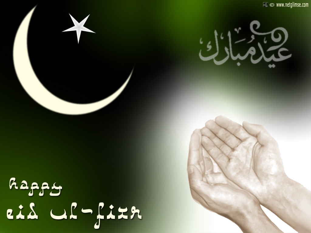 Best Milad Eid Al-Fitr Greeting - em4  Collection_705973 .jpg