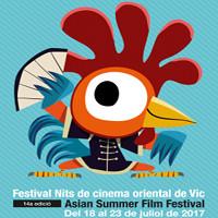 Festival Nits de cinema oriental 2017