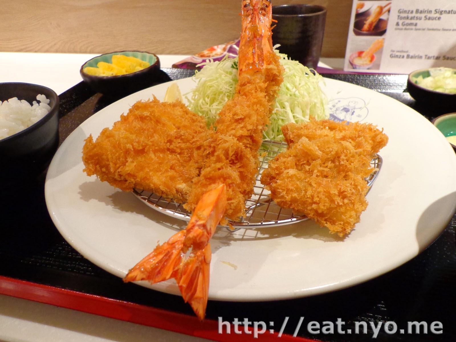 Ginza Bairin Trinoma Ginza Bairin's Seafood Set