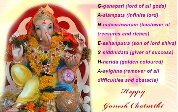 Beautiful Ganesh Chaturthi