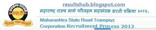MSRTC Recruitment 2012 Result, Selection List, Cut off List