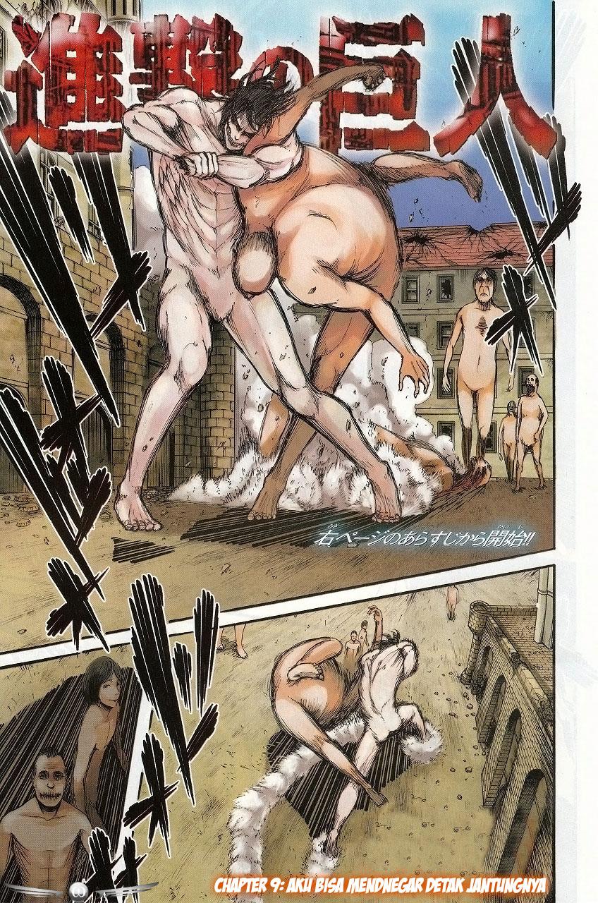 Shingeki no Kyojin Chapter 9-1