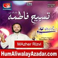 http://72jafry.blogspot.com/2014/04/syed-mazher-rizvi-manqabat-2014.html