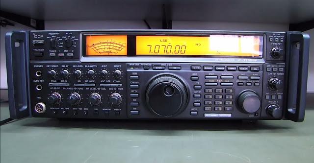 Icom IC-775 DSP