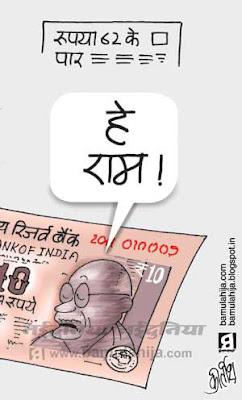 gandhijee cartoon, rupee cartoon, economy, indian political cartoon