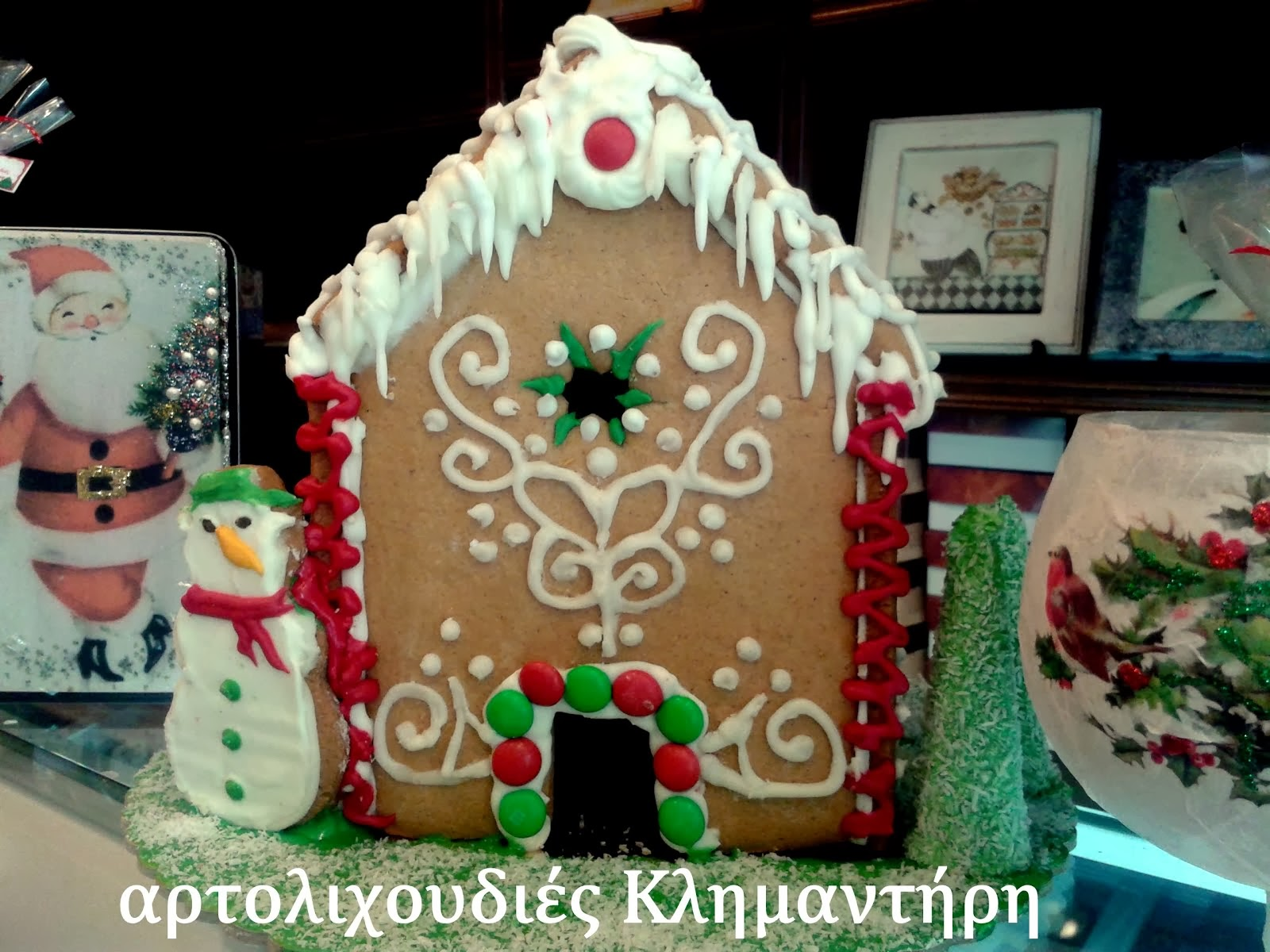 Χριστουγεννιάτικα μπισκοτόσπιτα!!!