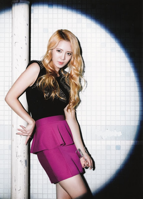 SNSD Girls Generation Hyoyeon Flower Power Individual Pictures