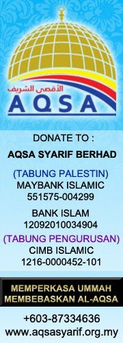 Care & Donate
