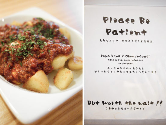 Chorizo over potatoes; patience sign at Doya Doya