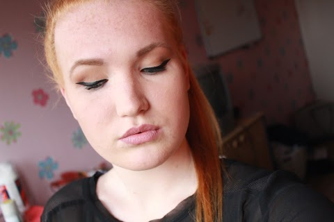 Make-up look Inspired by Ariana Grande