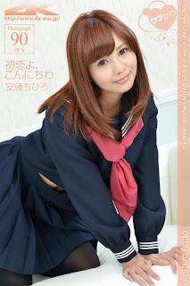 QqrK-STARk NO.00110 Chihiro Ando 安藤ちひろ - セーラー服 [90P54MB] 05160